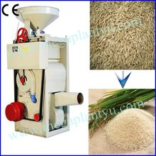 Hot Used Husking and Whitening Equipment Rice Mill Spare Parts