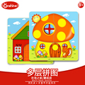 Multi - layers wood jigsaw puzzle mushroom house creative puzzle Farm cottage