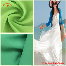 2017 cheap price 100D 75D solid dyed rolls plain 100% polyester chiffon fabric price per meter
