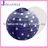 Beautiful home wedding decorations paper lanterns wedding centerpieces