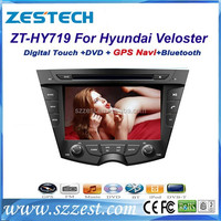 ZESTECH car dvd player with gps for Hyundai Veloster with 7 inch touch screen gps bluetooth