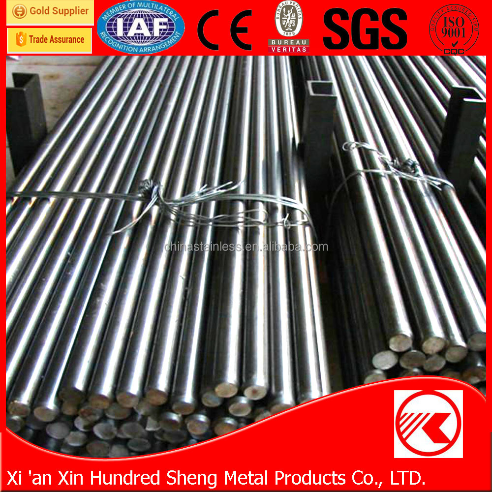 sae 52100 bearing steel / hot rolled 52100 steel prices