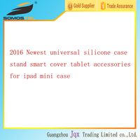 2016 Newest universal silicone case stand smart cover tablet accessories for ipad mini case