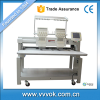 Disen factory sales multifunction domestic embroidery machine