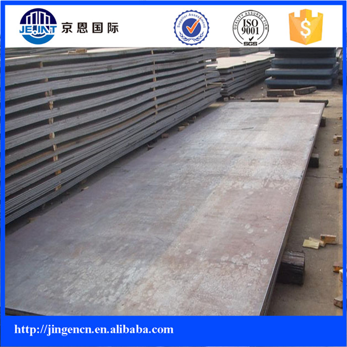 AH36 hull structural ship building marine steel plate