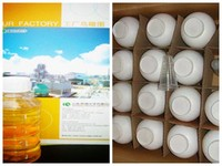 Propiconazole 95%Tech,250g/lEC , Best quality, factory supply