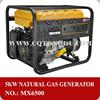 5kw generator with environmental protection Made in China Portable gas generator
