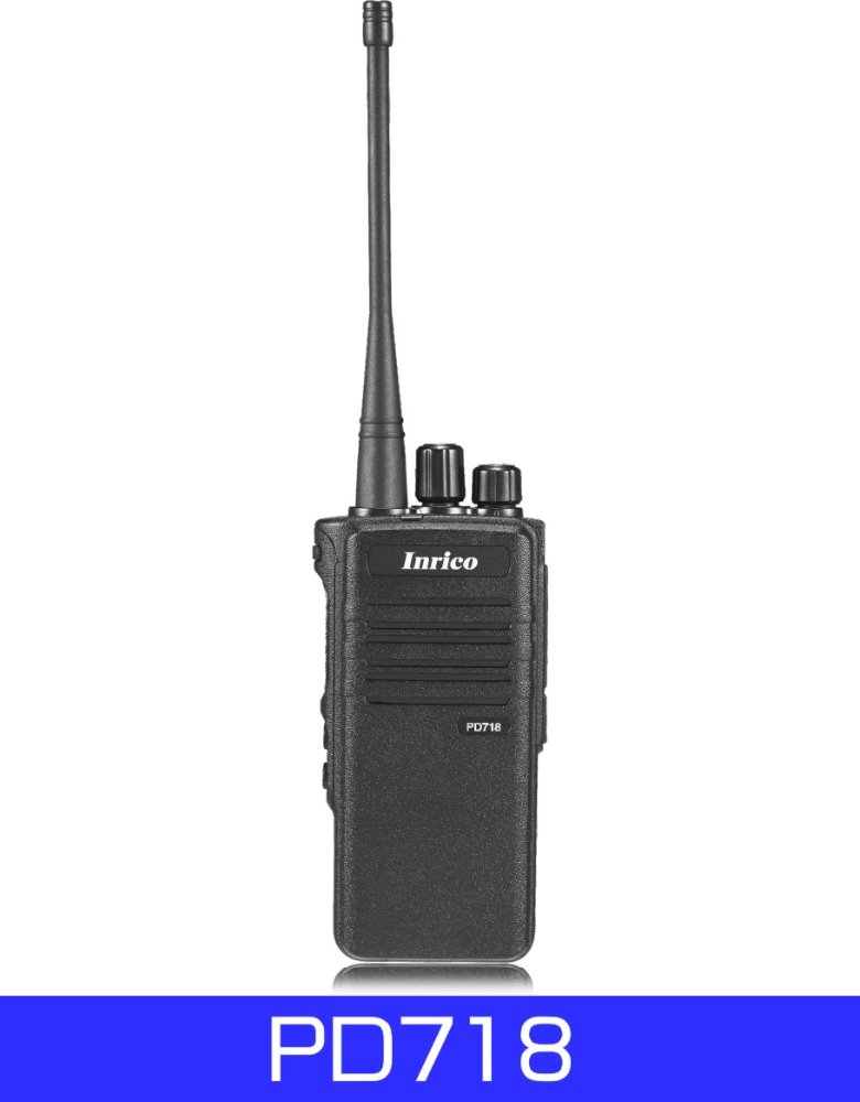 hotsale DMR Digital water-proof 2 way radios PD718 walkie talkie communication