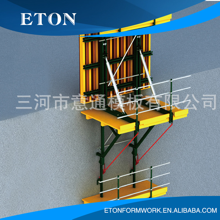 Concrete Form Metal shuttering panels paint plywood steel formwork