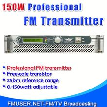 FMUSER FSN-150 150W Broadcast Radio Equipment 0-150w Adjustable For FM Radio Station-RC6