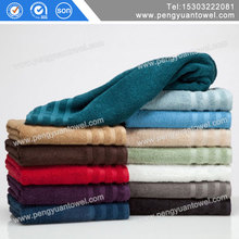 high quality terry 100 cotton bath towel Manufacturers
