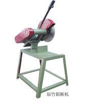Toothpick Making Machines/Automatic bamboo tooth picker producing machine