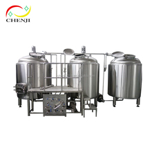 5BBL stainless steel mini pub 500l commercial brewing kettles