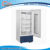 Blood Bank Refrigerators medical freezer MIT036