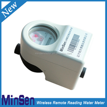Smart water digital flow meter wet dial multi-jet