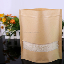 Cheap Popcorn Seeds Packing Resealable Kraft Paper Bag