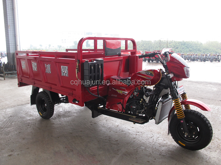 chongqing motorcycle manufacturer 250cc 3 wheel car for sale triciclos de carga tricycle