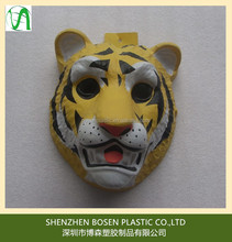 Custom ABS real face mask for kids