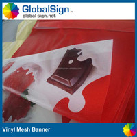 vinyl banner mesh outdoor digital printing fence wraps