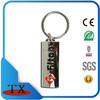 emboss promotional key chain