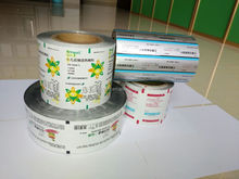 Laminated material aluminum foil roll for sachet film