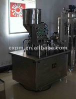 Guangzhou aluminum plastic tube filling and sealing machine factory