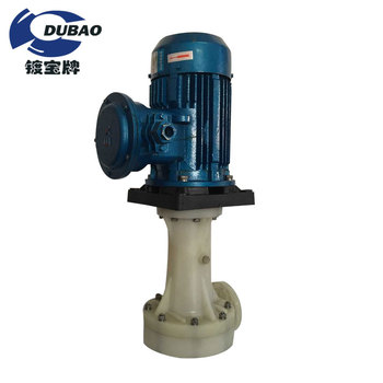 Electric vertical anti acid and alkali high pressure centrifugal pump, circulating water pump.