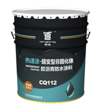 CQ112 SBS Non-curable Rubber asphalt hot melt waterproofing coating