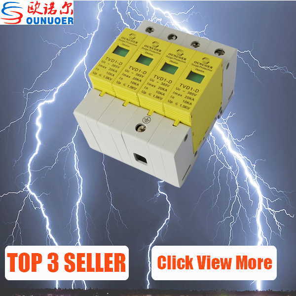 China factory Modern coax lightning protection