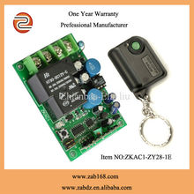 Commonly Used rf wireless remote motor control