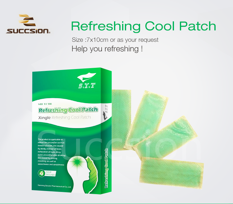 refreshing long lasting pad relieve the tire caused by study Alibaba China