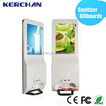Foam soap dispenser with advertising screen 2016 new product peel off plastic dip