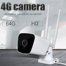 outdoor wireless hunting CAMERA with 3G module 4G sim card slot home security gsm p2p ip cctv surveillance 3g 4g camera