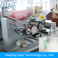 Automatic Packaging Packing Machine for Single Drinking Straw Manufacturer