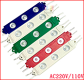 mini 2 leds 5630 5730 injection module with lens