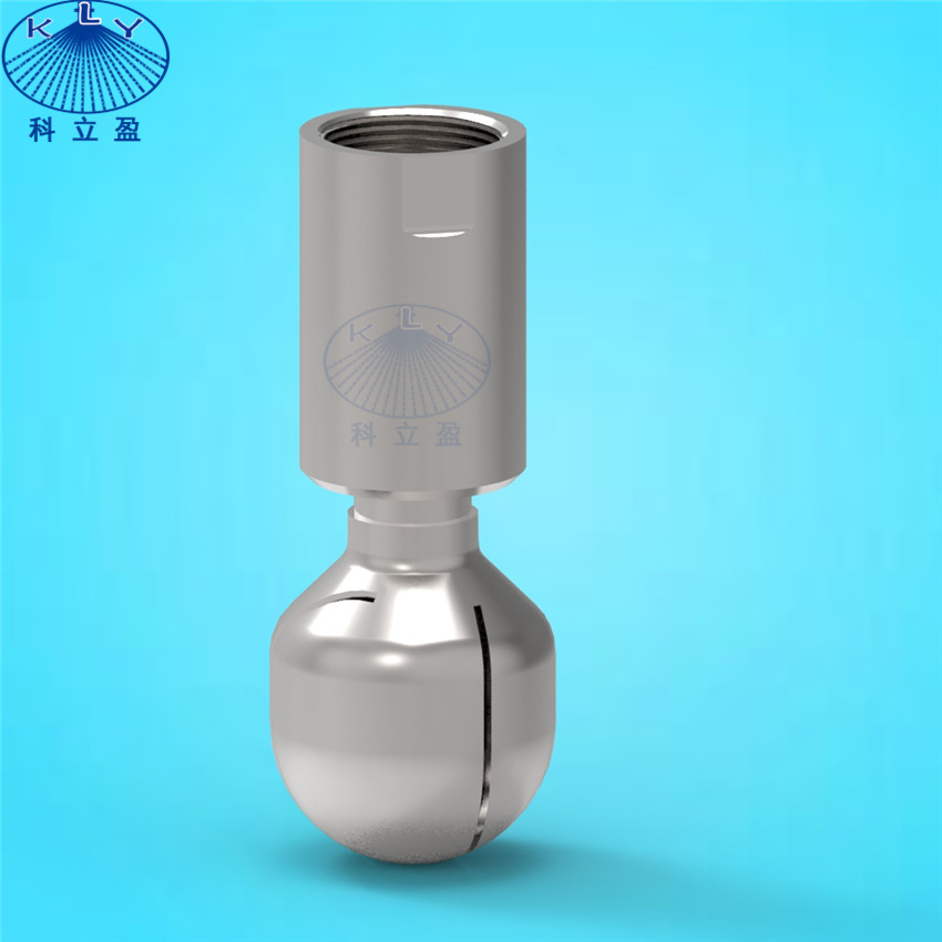 "1"" NPT thread 360 degree rotary spray head"