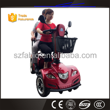 2016 Mini electric tourist car with 2 seater scooter for sale
