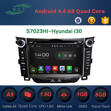 Original 1 Din 2 Din Android Car DVD Radio GPS Cheap For Hyundai I30