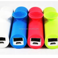 real capacity 2600mah rechargeable sucker power bank mobile battery charger
