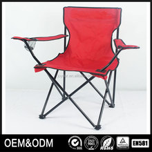 Professional JD-2009 metal folding chair seat cushions for camping