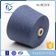 100% cotton 21s/32s/40s dyed price yarn