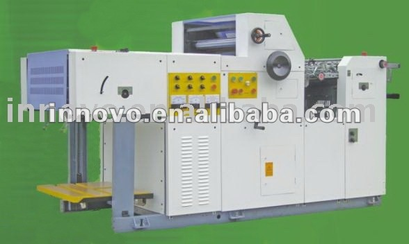 620 Spot UV coating machine UV varnishing machine