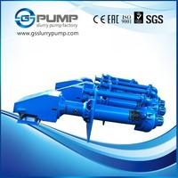 Vertical sump pump with open impeller