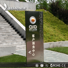 Manufacturer custom outdoor burshed stainless steel standing sign free standing sign