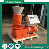 Automatic Manure Fertilizer Pellet Machine Animal Feed Pellet Mill