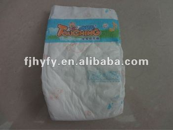 free sample adult baby print diaper manufacturer in China