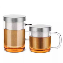 450ml 500ml 300ml Heat Resit High Borosilicate Glass Coffee Brewing Mug Cup with Stainless Strainer