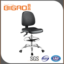 Top Wholesale Fire Resistance Pu Injection Foam Laboratory Chairs With Metal Base