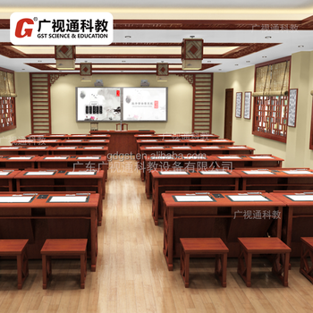 Chinese Calligraphy Room, Chinese Smart Calligraphy system and Facilies