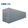CIMC 40ft HC dry cargo container